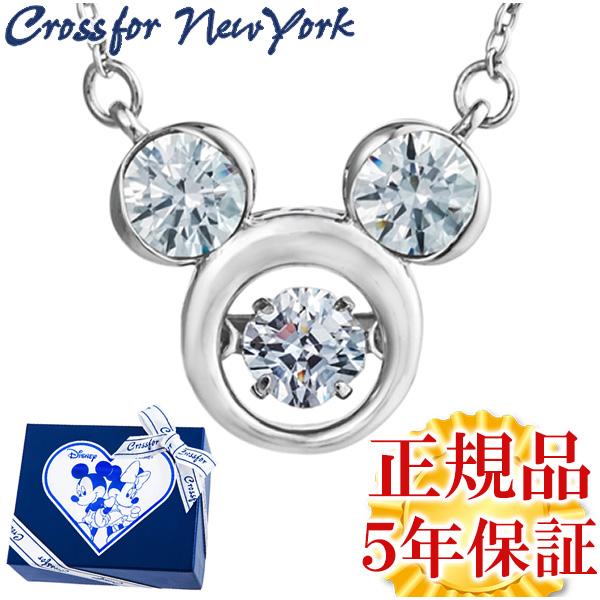 Disney ディズニー Mickey ミッキー フェイス シルバーネックレス disney ミッキーマウス 女性 プレゼント Dancing Stone 【Disneyzone】 ブランド 人気 彼女 おしゃれ