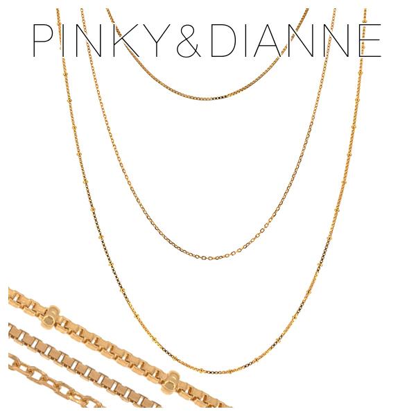 ピンキー&ダイアン 3WAY 2連 ゴールドカラー ロング シルバーチェーンネックレス シルバー チェーン ネックレス ロングネックレス ゴールド 金 シンプル レディース 女性 プレゼント 誕生日 ブランド 人気 彼女 かわいい おしゃれ