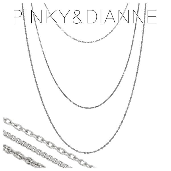 ピンキー&ダイアン 3WAY 2連 ロング シルバーチェーンネックレス シルバーカラー 925 チェーン ネックレス ロングネックレス シンプル レディース 女性 プレゼント 記念日 誕生日 ブランド 人気 彼女 かわいい おしゃれ