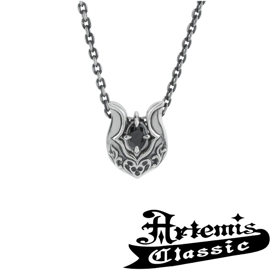 アルテミスクラシック ホースシューペンダント Artemis Classic ネックレス シルバー925 メンズネックレス シルバーネックレス 馬蹄 ジルコニア 男性用 ブランド プレゼント 人気 彼氏 おしゃれ