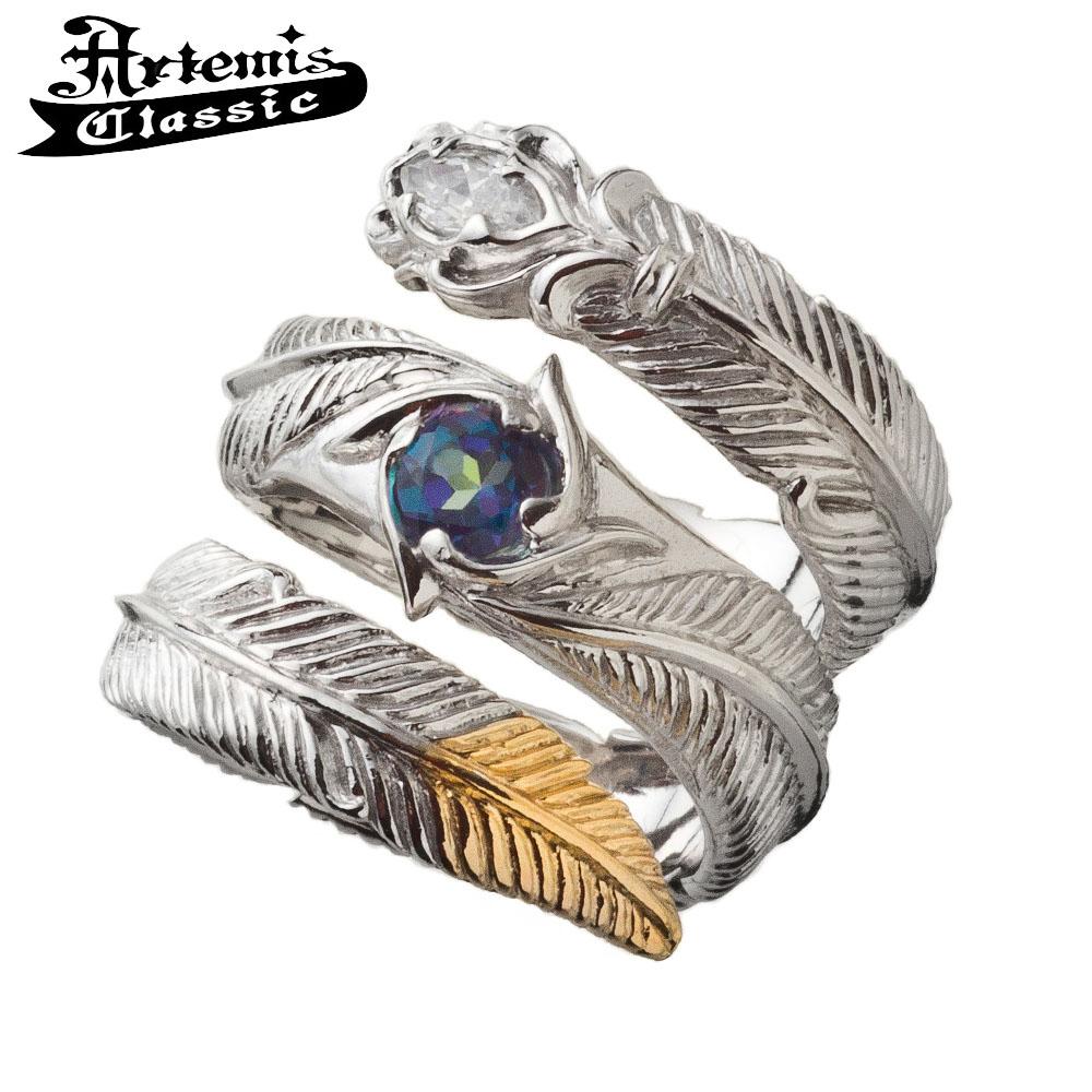 アルテミスクラシック トリプルフェザーリング Artemis Classic Phoenix Collection アルテミスクラッシック リング メンズ シルバー925 メンズリング シルバーリング 男性 メンズ指輪 男性用 指輪 ブランド プレゼント 人気 彼氏