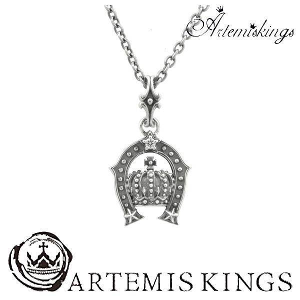 Artemis Kings クラウンホースシューペンダント アルテミスキングス メンズ ネックレス レディース 男性用 女性用 シルバーネックレス メンズネックレス 男性用ネックレス ブランド プレゼント 人気 かわいい おしゃれ