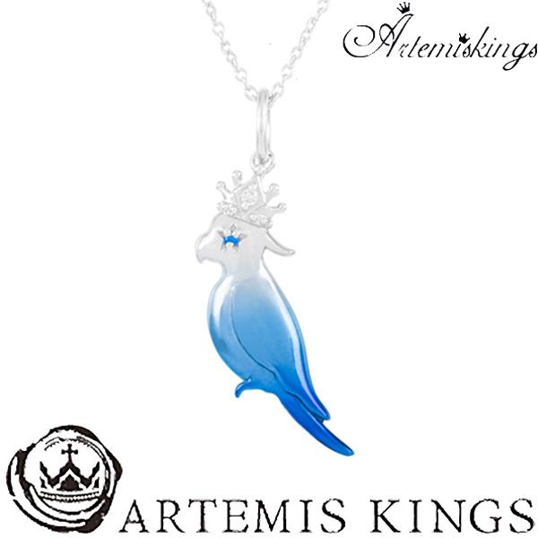 Artemis Kings AK アニマル チャームネックレス(チェーン付き) バード アルテミスキングス 鳥 青 青い鳥 メンズ ネックレス レディース 男性用 女性用 シルバーネックレス メンズネックレス 男性用ネックレス ブランド プレゼント 人気 かわいい おしゃれ