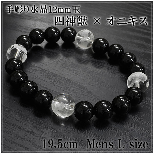 mens bracelets with handmade maxshock onyx bracelet hematite silver bead and beads black