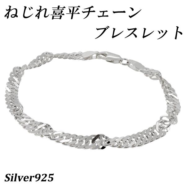 e11aad25f3ef Shinjuku Gin No Kura Kihei Double Helix Chain Silver Bracelet 18. Weave  Pattern Bracelet In Brown Leather 925 Sterling Silver. Mens Bracelets  Michaelhill