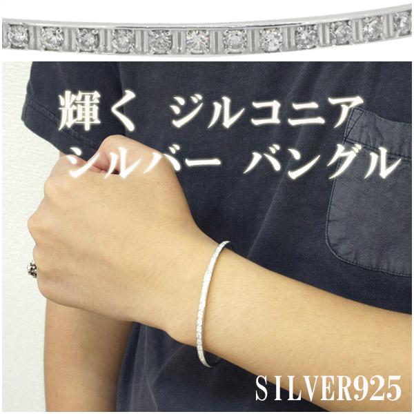 輝く ジルコニア メンズ シルバー バングル ブレスレット 男性用メンズ SILVER925 メンズブレスレット プレゼント 人気 おしゃれ