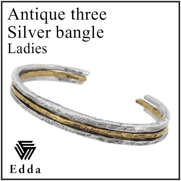 Edda エッダ アンティーク 3連 シルバー925 バングル シルバー メンズ ブランド ブレス brace アクセ アクセサリー ブレスレット メンズブレスレット プレゼント 人気 おしゃれ