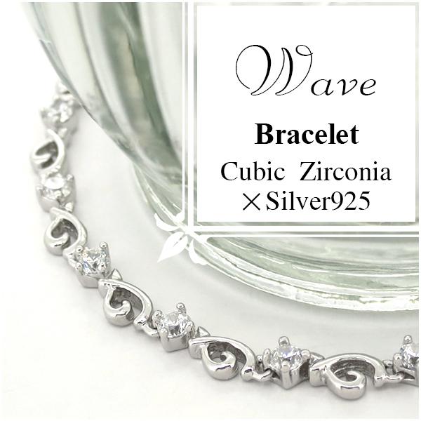 Zirconia Silver Bracelet Women S Wristlet In 16 19 Cm Jewelry Womens Bracelets Las Bresleddredith