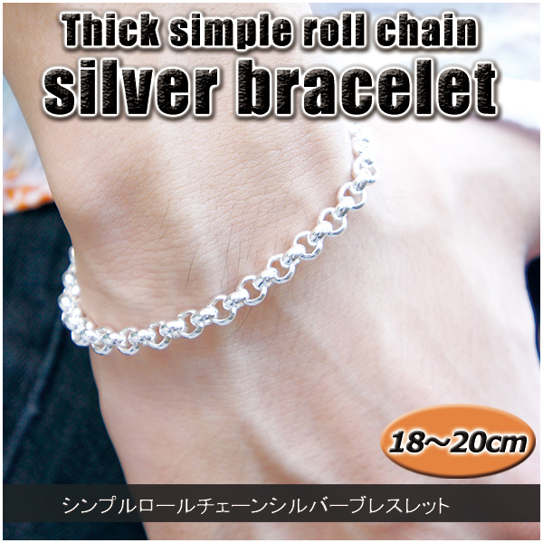 Simple Roll Chain Silver Bracelet 18 20 Cm 925 Mens Breath Bracelets Men S
