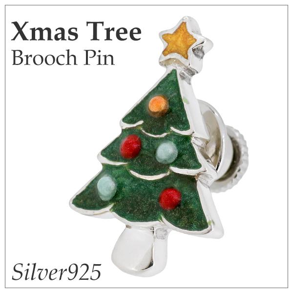 クリスマスツリー シルバー ピンブローチ シルバーピンブローチ SILVER 925 シルバーアクセサリー ピン ブローチ クリスマス Xmas エナメル ウインター 冬 プレゼント 留め具 銀装飾 人気 おしゃれ