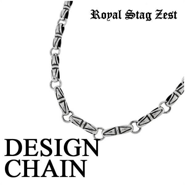 Royal Stag ZEST アラベスク デザインチェーン シルバー ネックレス 50cm メンズ ネックレスチェーン シルバーチェーン シルバー925 男性 シルバー925チェーン シルバーネックレスチェーン ブランド プレゼント 人気 彼氏 おしゃれ