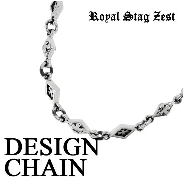 Royal Stag ZEST 菱形 クロス デザインチェーン シルバー ネックレス 50cm シルバーチェーン メンズ ネックレスチェーン シルバー925 男性 ブランド プレゼント 人気 彼氏 おしゃれ チェーンのみ