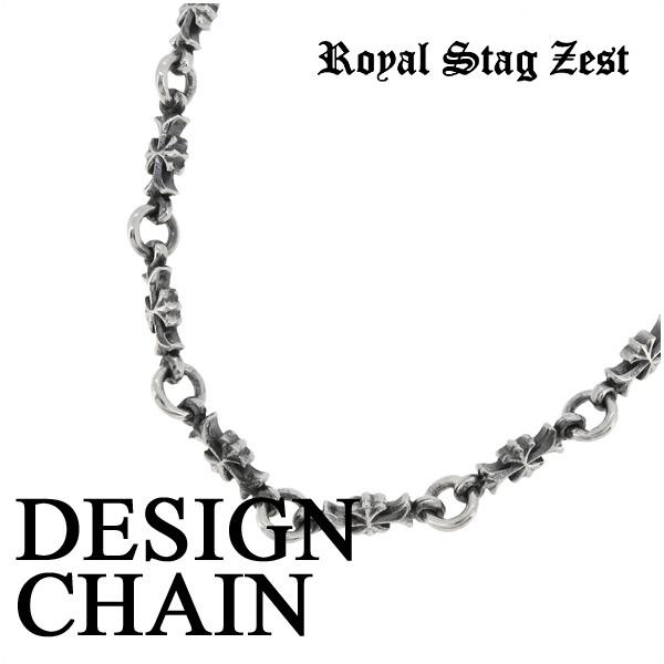 Royal Stag ZEST 変形 クロス デザインチェーン シルバー ネックレス 50cm シルバーチェーン メンズ ネックレスチェーン シルバー925 男性 十字架 ブランド プレゼント 人気 彼氏 おしゃれ チェーンのみ