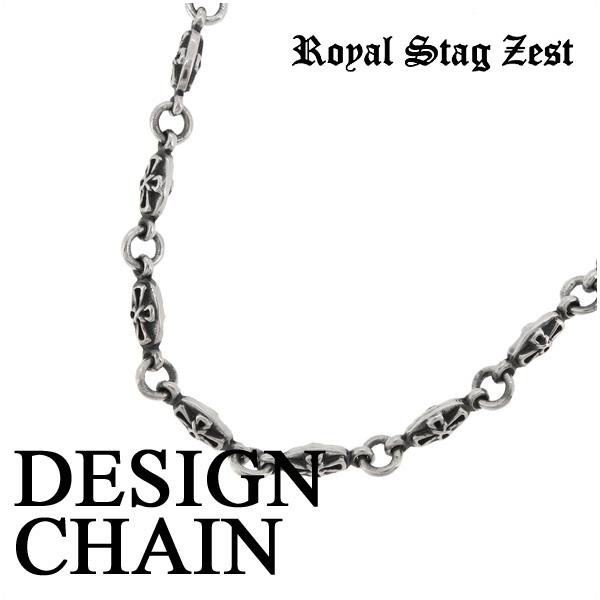 Royal Stag ZEST オーヴァル クロス デザインチェーン シルバー ネックレス 50cm シルバーチェーン メンズ ネックレスチェーン シルバー925 男性 十字架 ブランド プレゼント 人気 彼氏 おしゃれ チェーンのみ