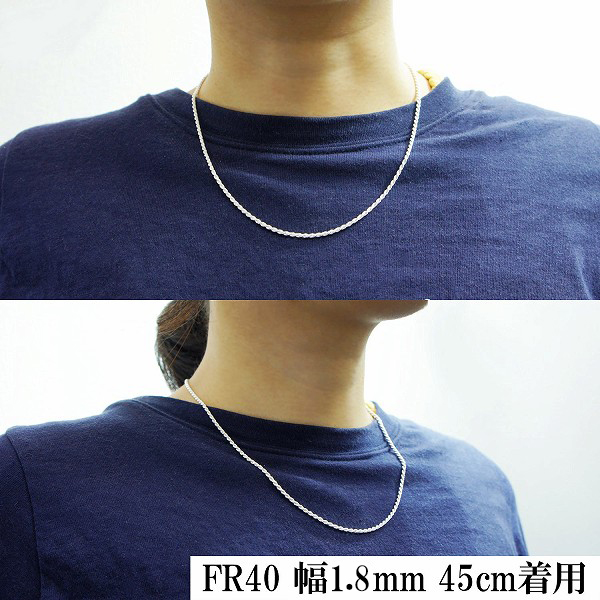 d089e9e7862 Silver chain necklace chain 55cm French rope rope riata silver 925  [storehouse of Shinjuku silver] Silver cut French rope chain width 2.0mm55cm