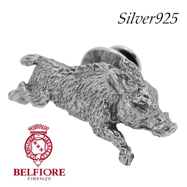 BELFIORE イノシシ ピンブローチ ブローチ 専用ギフトBOX付き メンズ スーツ シルバー ラペルピン シルバー925 猪 シルバー ブランド ベルフィオーレ 動物 プレゼント 人気 おしゃれ