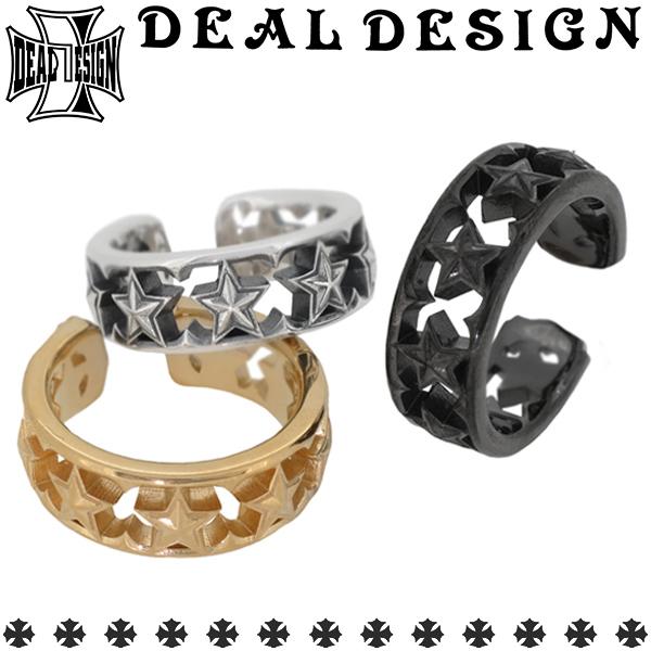DEAL DESIGN ディールデザイン レガートロックスリング 7号~17号 シルバーリング 指輪 シルバー925 メンズ ユニセックス ブランド DEALDESIGN ロック パンク スター 星 ポップ スタイリッシュ 人気 おしゃれ