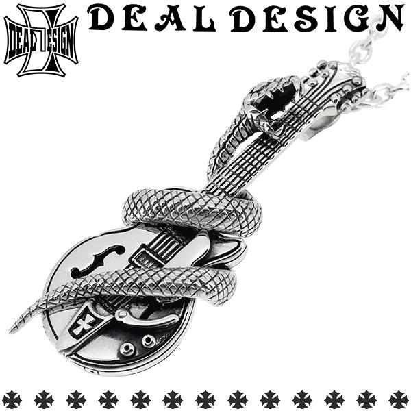 DEAL DESIGN ディールデザイン ヘルズギター(チェーンなし) ヘッド トップ 925 ネックレス シルバーネックレス シルバー925 メンズ 男性用 男性用ネックレス ブランド DEALDESIGN ロック パンク ミュージシャン ギター 蛇 スネーク へび ハード エッジ シャープ