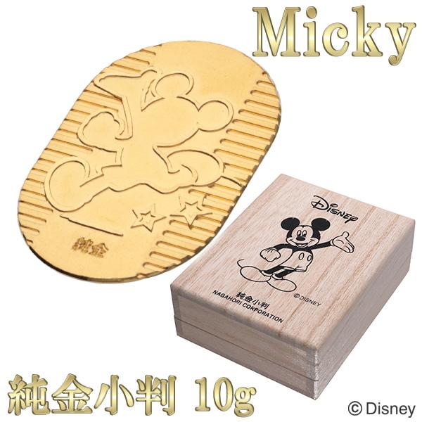 ディズニー ミッキー 純金小判 10g ミッキーマウス 純金 小判 K24 ゴールド 純金製品 24金 開運 Disney 公式 オフィシャル グッズ コレクション レディース 女性 プレゼント 人気