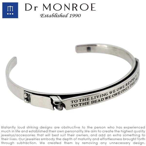 Dr MONROE ドクターモンロー メッセージスカルバングル シルバーバングル メンズバングル バングル シルバー925 シルバーアクセ メンズ ブランド DRMONROE きれいめ スカルメッセージ ワイルド メカニカル 無機質 人気 おしゃれ ギフト