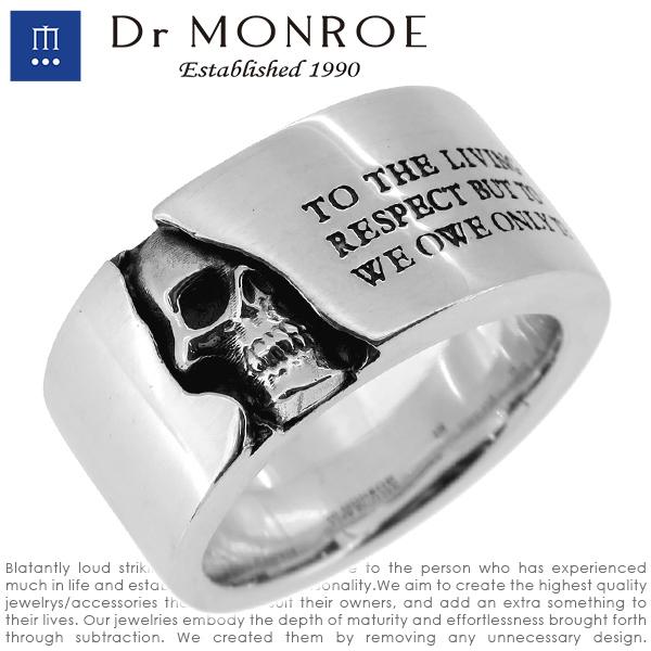 Dr MONROE ドクターモンロー メッセージスカルリング 13号~23号 シルバーリング メンズリング 指輪 リング シルバー925 シルバーアクセ メンズ ブランド DRMONROE きれいめ エッジィ スカル ドクロ 鏡面仕上げ 無機質 人気 おしゃれ ギフト