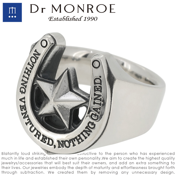 Dr MONROE ドクターモンロー ホースシューリング 13号~23号 シルバーリング メンズリング 指輪 リング シルバー925 シルバーアクセ メンズ ブランド DRMONROE きれいめ 馬蹄 スター 星 ラッキーアイテム 人気 おしゃれ ギフト