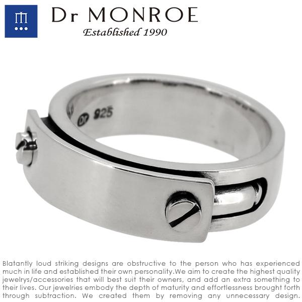 Dr MONROE ドクターモンロー ビスプレートリング 7号~23号 シルバーリング メンズリング 指輪 リング シルバー925 シルバーアクセ メンズ ブランド DRMONROE きれいめ シンプル ユニーク ビス ネジ 鏡面仕上げ 無機質 機械 メカニカル 人気 おしゃれ