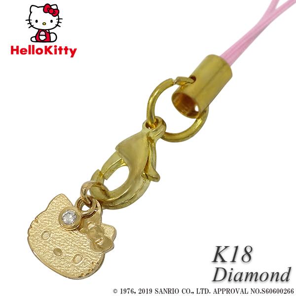 ハローキティ K18 携帯ストラップ サンリオ キティちゃん ストラップ 18金 18K ゴールド ダイヤモンド ケータイストラップ スマートフォン アクセサリー キーホルダー スマホ レディース 女性 プレゼント 誕生日 記念日 人気 彼女 大人 かわいい