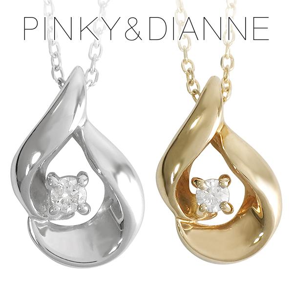 ピンキー&ダイアン ひと粒 ダイヤモンド キャンドル K10 ゴールドネックレス ダイヤ ゴールド ネックレス 10金 ペンダント レディース ホワイト 女性 プレゼント 記念日 誕生日 ブランド 人気 彼女 かわいい おしゃれ