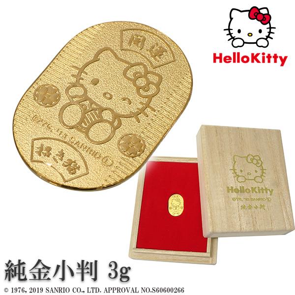 ハローキティ 純金小判 3g サンリオ キティちゃん 純金 小判 K24 ゴールド 純金製品 開運 招き猫 公式 オフィシャル グッズ コレクション レディース 女性 プレゼント 人気