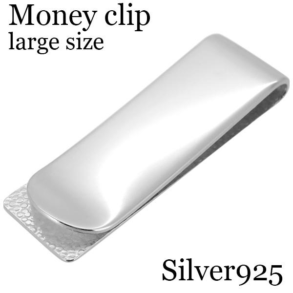 シンプルアーチ ラージ シルバーマネークリップ 925 シルバ- Smart MoneyClip 銀製札挟み 鱗 丸 楕円 プレゼント 人気 おしゃれ