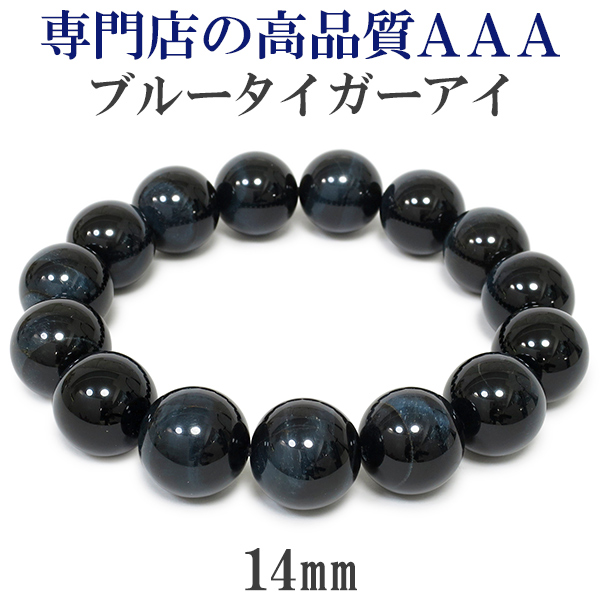 visual grownupjewelery bracelet guide a man article bracelets mastering to may