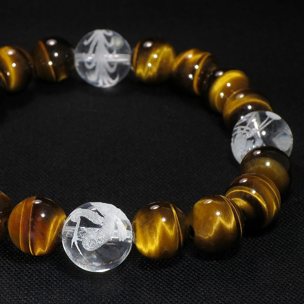 Feng Shui 4 Beast Hand Carved Quartz 12 Mm Jade Tiger Eye Bracelet