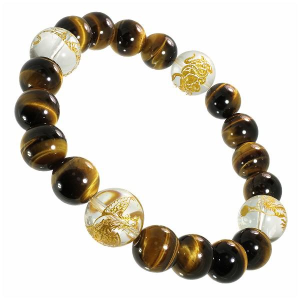 19 5 Cm Tiger Eye Bracelet Mens Size L Natural Stone 4 Bracelets Breath Men S Dragon Good Luck Charm Yellow