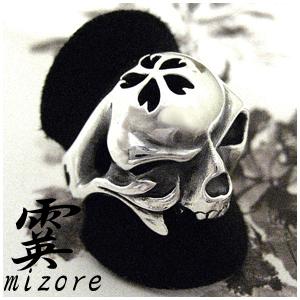 仁-ZIN- シルバーリング 霙 mizore 15~30号 指輪 リング Ringメンズ レディース 男性女性指輪 プレゼント 人気 かわいい おしゃれ