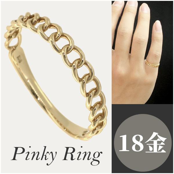 リング ピンキーリング ピンキー 指輪 小指 K18 18金 ゴールド メンズ レディース ユニセックス チェーン 1号~8号 男性 女性 細身 シンプル プレゼント おしゃれ かわいい かっこいい アクセサリー ジュエリー