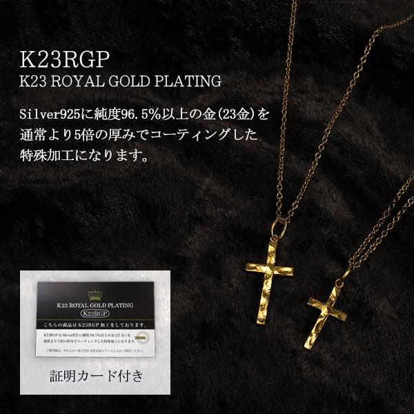 close to me K23RGP silver Latin cross pair necklace pair accessories cross  cross necklace silver 925 gold coating 23 gold-collar K23 antique matching