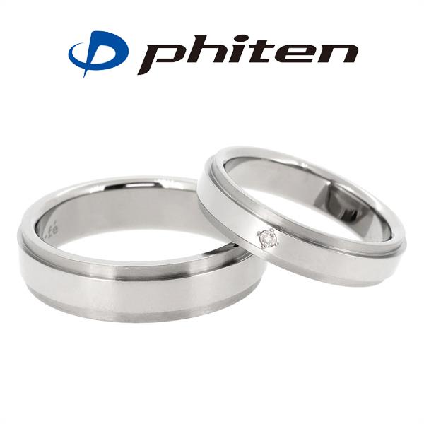 fe-fe × phiten/フェフェ×ファイテン チタンペアリング