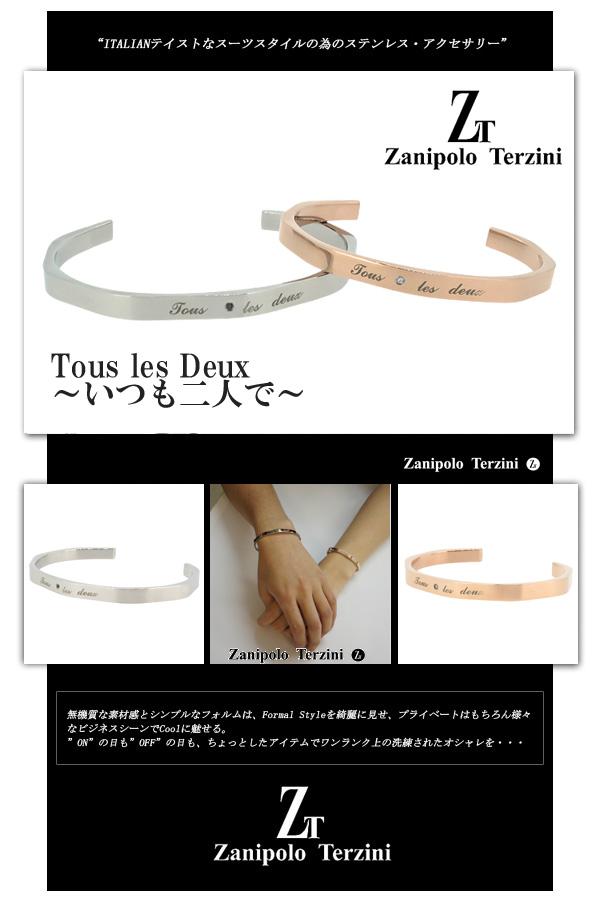 ★ ★ 我们莱德钻石外科不锈钢双手镯 / 手镯 / 包 / 双福 / 呼吸 10.00 元/双手链和手镯匹配 / 铺平