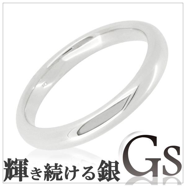 メッセージ刻印無料 GS ジーエス 甲丸 シルバーリング 13~21号 メンズ リング 男性用 指輪 シルバー 銀指輪 銀の蔵 マリッジリング シンプル 結婚指輪 メンズリング 男性用指輪 ネームオーダー プレゼント 人気 おしゃれ