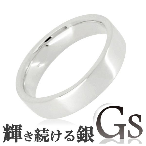 メッセージ刻印無料 GS ジーエス 平打ち シルバーリング 5~12号 レディース リング 女性用 指輪 シルバー 銀指輪 銀の蔵 マリッジリング シンプル 結婚指輪 ネームオーダー プレゼント 人気 かわいい おしゃれ