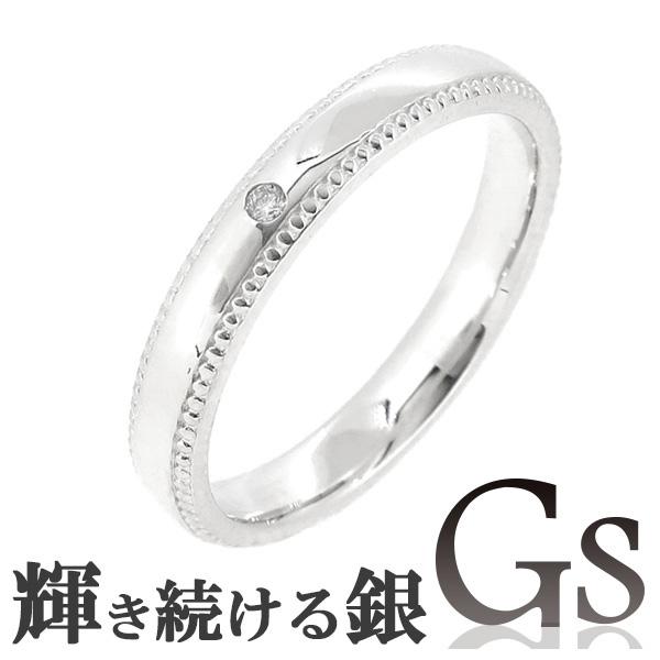 メッセージ刻印無料 GS ジーエス ミル打ち ダイヤモンド シルバーリング 7~13号 レディース リング 女性用 指輪 シルバー 銀指輪 銀の蔵 マリッジリング シンプル 結婚指輪 ネームオーダー プレゼント 人気 かわいい おしゃれ