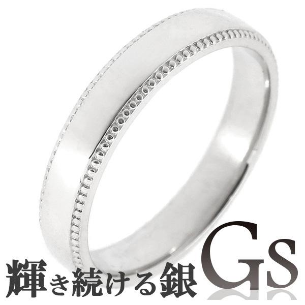 メッセージ刻印無料 GS ジーエス ミル打ち シルバーリング 13~19号 メンズ リング 男性用 指輪 シルバー 銀指輪 銀の蔵 マリッジリング シンプル 結婚指輪 メンズリング 男性用指輪 ネームオーダー プレゼント 人気 おしゃれ