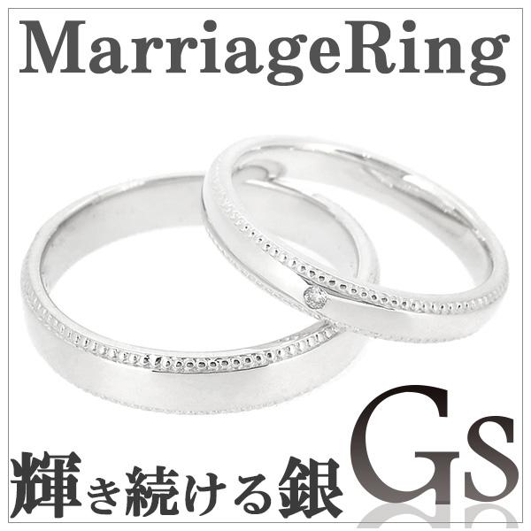 メッセージ刻印無料 GS ジーエス ミル打ち シルバー マリッジリング 7~19号 ペアアクセサリー 指輪 シンプル 銀の蔵 ペアリング 結婚指輪 ネームオーダー プレゼント 人気 おしゃれ