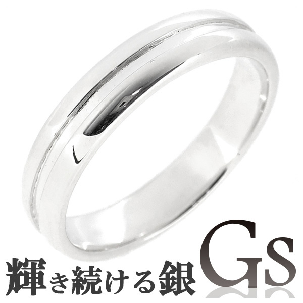 Shinjuku Gin No Kura Ring Name Order For The Storehouse Marriage