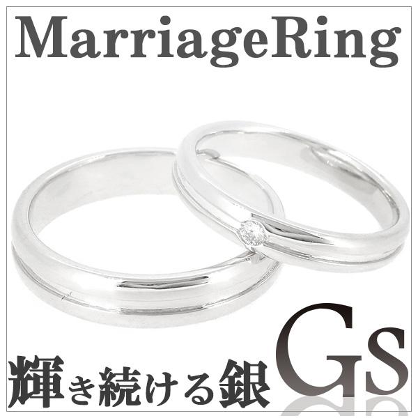 メッセージ刻印無料 GS ジーエス ライン シルバー マリッジリング 7~19号 ペアアクセサリー 指輪 シンプル 銀の蔵 ペアリング 結婚指輪 ネームオーダー プレゼント 人気 おしゃれ