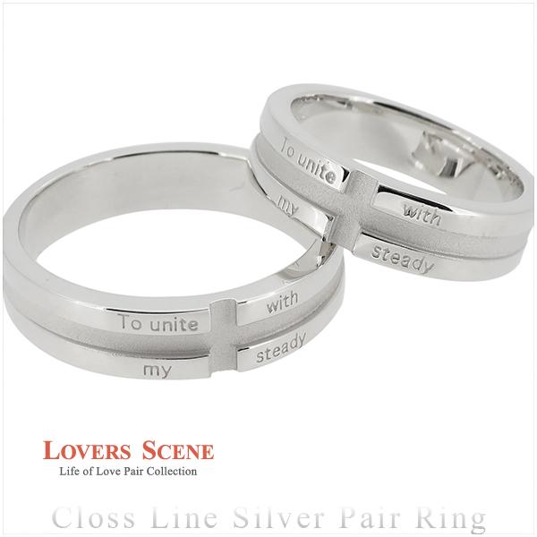 LOVERS SCENE クロスライン シルバー ペアリング 5~23号 クロス ペア 平打ち リング 指輪 ペアアクセサリー シルバー925 SILVER925 お揃いペアリング カップル 人気ペアリング ブランド プレゼント おしゃれ