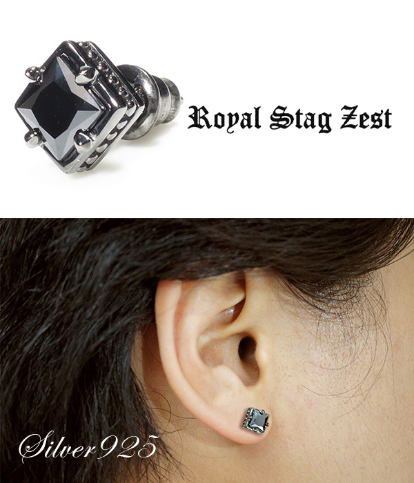 Black Zirconia Studded Design Silver Stud Earrings 1 P Piece For The Ear Men S Mens Pierce 925 Studs