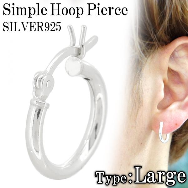 defa0fa77 SHINJUKU GIN-NO-KURA: Simple round hoop Silver earrings (large) (1 ...