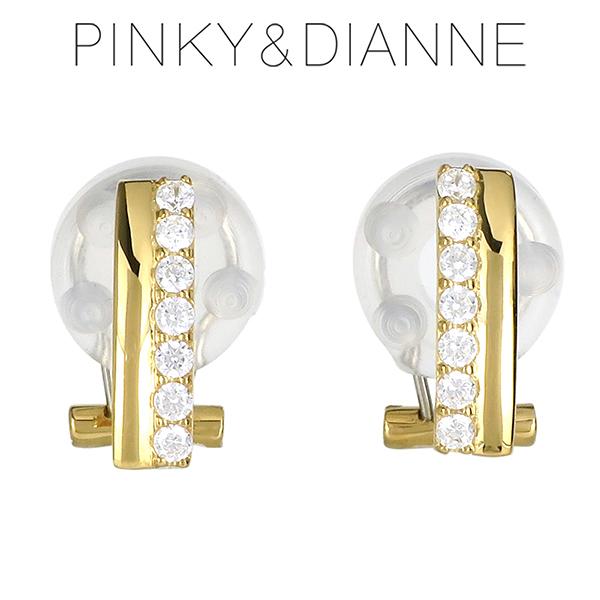 ピンキー&ダイアン ジルコニアライン ゴールドカラー シルバーイヤリング ピンキーアンドダイアン PINKY&DIANNE イヤープット EarPut レディース 女性 プレゼント 誕生日 記念日 ジュエリー ブランド 人気 彼女 かわいい おしゃれ